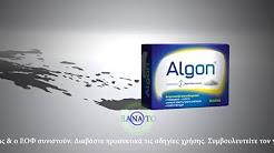 Algon - Η Ελλάδα βρίσκει ξανά το αναλγητικό της