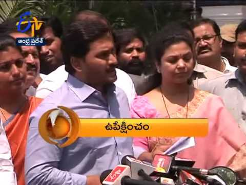 Andhra Pradesh | 22nd May 2017 | ETV 360 8 PM News Headlines