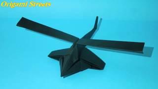 Как сделать вертолёт из бумаги. Оригами вертолёт из бумаги