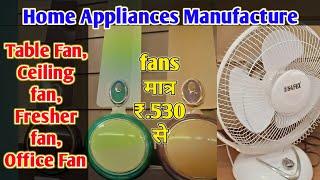 यहां मिलेगा पूरे भारत से सस्ता और अच्छा छत वाला फैन । Fan Wholesale Market