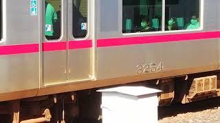 名鉄3150系3154F+3300系3311F普通犬山行金山1番線発車