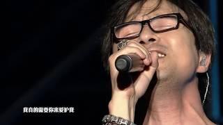 """Uông Phong - Tour diễn toàn quốc """"Tồn tại"""" 2013 (Thượng Hải)"""