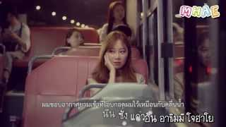 [Karaoke/HD Thaisub] I Feel You - Hong Dae Kwang (Ost.It