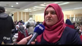 فعالية  في انطاكيا لتكريم الأمهات السوريات بمناسبة عيد الأم العالمي
