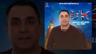 UK Deep Zaildar | Latest Punjabi Songs 2017 | Rock Hill Music