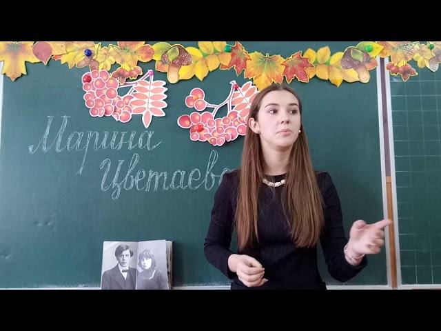 Изображение предпросмотра прочтения – АннаКалюжная читает произведение «Мне нравится, что Вы больны не мной...» М.И.Цветаевой