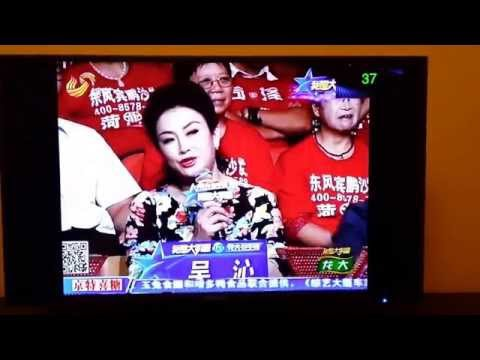 Funny China TV: What do Chinese people watch on Television?
