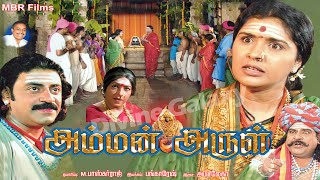 tamil devotional amman arul full movie sri danamma devi jaynath anu prabhakar tamil cinema