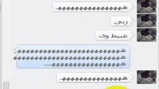 نيك ام حسن مكي برعاية عمو تيفآ'