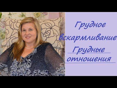 Уроки для мам