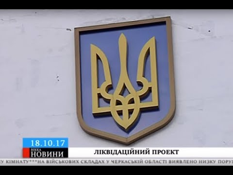 ТРК ВіККА: Черкаський депутат пропонує ліквідувати комунальний ЗМІ