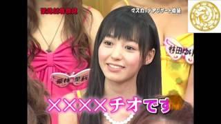 Repeat youtube video Japanese AV Idols~ Best p-2