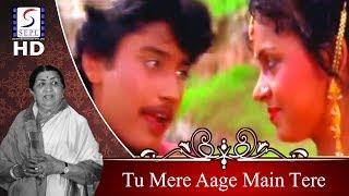 Tu Mere Aage Main Tere Peechhe | Lata Mangeshkar, S P  Balasubramaniam | I Love You | Prashanth, Sab