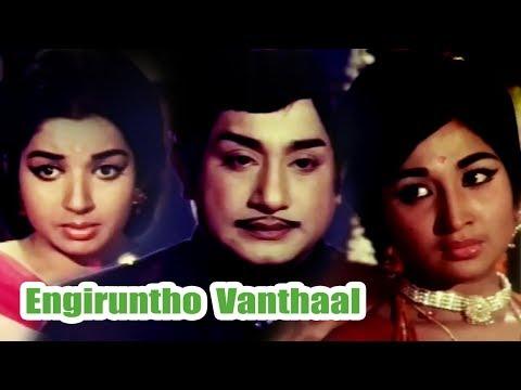 Engiruntho Vanthaal (1970) - Sivaji Ganesan, Jayalalitha | Classic Tamil Movie
