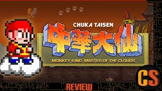 MONKEY KING: MASTER OF THE CLOUDS - PS4 REVIEW (Video Game Video Review)