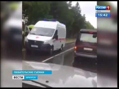 Смертельное ДТП на трассе «Байкал»  Под Иркутском погиб мотоциклист при столкновении с легковой ином