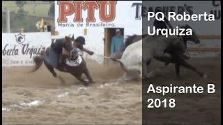 Parque Roberta Urquiza - 2018 Aspirante B