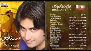 Download Video Mudassar Zaman New Song 2015 Pakhair Raghle MP3 3GP MP4