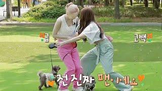 윤은혜 선배 만나 후배미 뿜뿜하는 귀여운 태연 #Shorts