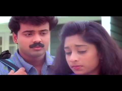 Aakasham Megham Maaranje Poyi...  Niram Movie