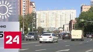 Дыхание лета: столица в ожидании теплового рекорда - Россия 24
