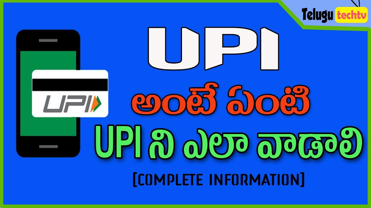 What Is Upi  How To Use Upi Explained In Telugu  Send Money In Seconds