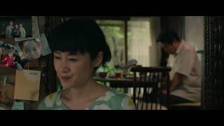 """この秋""""一番泣ける""""映画『あいあい傘』は10月26日(金)から全国ロード..."""
