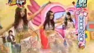 年終賀歲PK賽,性感熱舞表演