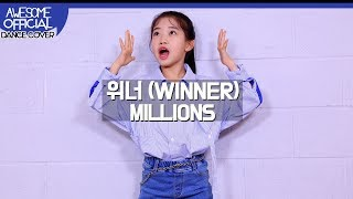 나하은 (Na Haeun) - 위너 (WINNER) - MILLIONS 댄스커버