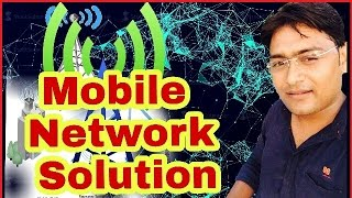 Android mobile network problem solution.mobile network fault solution hindi thumbnail