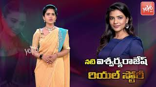Aishwarya Rajesh Biography ( Life Story )  Unknown Facts  Biography in Telugu  YOYO TV Channel