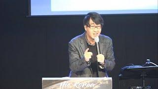 히즈코리아 TV | 이근영 선교사 | 2019년 대한민국을 위해 기도해야 할 3가지