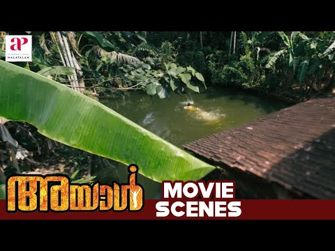 Ayal Malayalam Movie | Scenes | Lena enjoys swimming | Lal | Iniya | V Venu from YouTube · Duration:  2 minutes 30 seconds
