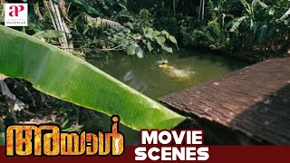 Repeat youtube video Ayal Malayalam Movie | Scenes | Lena takes bath | Lal | Iniya | V Venu