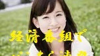 皆藤愛子『めざまし』卒業の崖っぷちからセクシー作戦で再浮上なるか.