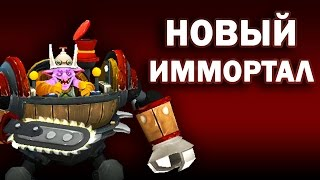 НОВЫЙ ИММОРТАЛ - TIMBERSAW DOTA 2