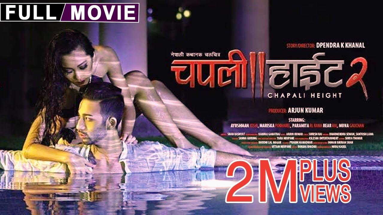 New Nepali Full Movie | Chapali Height 2 | Ayushman Joshi, Mariska Pokharel, Paramita RL Rana