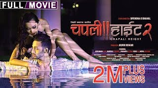 New Nepali Full Movie | Chapali Height 2 | Ayushman Joshi, Mariska Pokharel, Paramita RL Rana