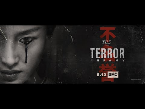 """The Terror - Infamy """"A Sparrow in a Swallow's Nest"""" rambling review"""
