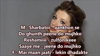 Gir Gaya Jhumka - Jugnu - Full Karaoke scrolling lyrics