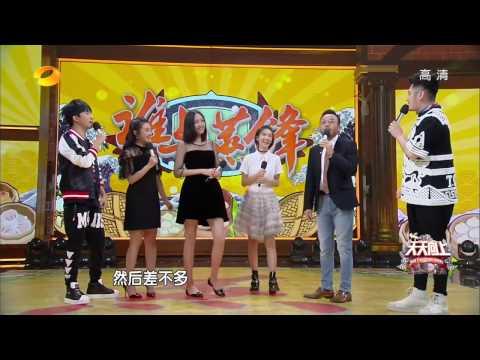 《天天向上》精彩看点: 张梓琳综艺首秀《天天》【湖南卫视官方版】
