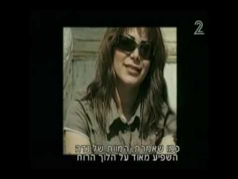 Neda Agha Soltan's Fiance,Caspian Makan, visits Israel