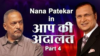 Nana Patekar in Aap Ki Adalat (Part 4) - India TV