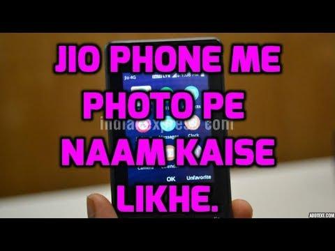 Jio phone me photo pe naam kaise likhe.new trick....