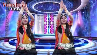 Rajsthani Dj Song 2018 - ब्यान म नाचूली - New Marwari Dj Latest Song - FUll HD VIDEO