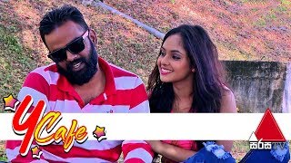 Y Cafe | Geethma Bandara | Sirasa TV 17th March 2019