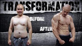 4 ปีเฮียแปลงร่าง เส้นทางสู่นักกล้ามหมื่นแคล Transformation!! l 10kcalmuscleman