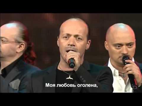 скачать хор турецкого-улыбка бога радуга бесплатно