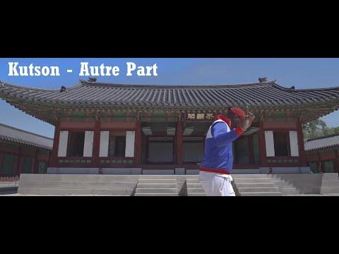 Смотреть клип Kutson - Autre Part