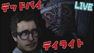【録画】女子会メンバーでBP稼ぐデドバイ PC版( ᐢ. ̫ .ᐢ )っ🔪【Dead by Daylight】